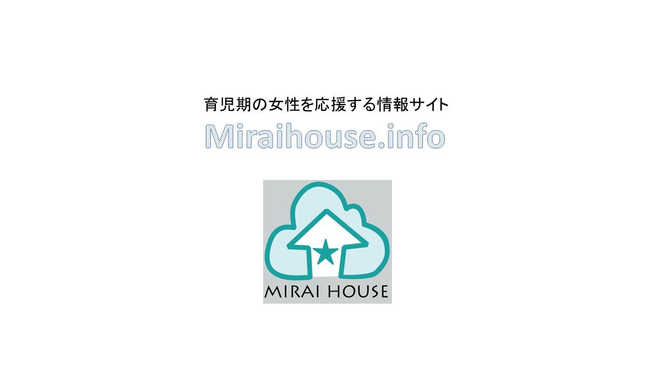 miraihouse.info